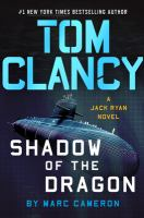 Tom Clancy: The Shadow of the Dragon